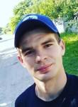 Petr, 23, Bohuslav