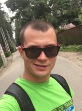 Александр, 25, Россия, Москва