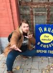 Alexey, 29, Novosibirsk