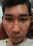 Thành, 22, Ho Chi Minh City