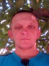 Sergiy, 36, Ukraine, Bereznehuvate