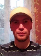 Mikhail, 35, Ukraine, Kropivnickij