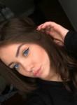 Emily, 21 год, London