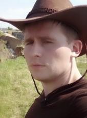 Kak pulemyot, 26, Russia, Nizhniy Novgorod