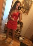 Alyena, 24  , Dzerzhinsk