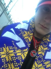 ron.deme, 19, Україна, Київ
