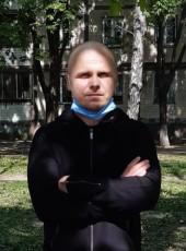 Vladimir, 44, Ukraine, Kiev