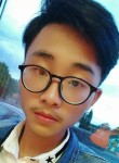 Cheng Zhen, 20  , Newcastle under Lyme