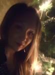 Мария, 32 года, Кемерово