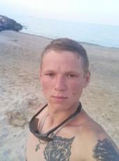 max , 24, Ukraine, Mariupol