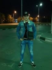 Sergey, 21, Russia, Penza