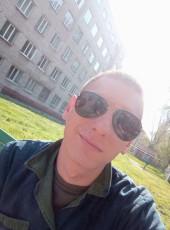 Vlad, 21, Ukraine, Kushuhum