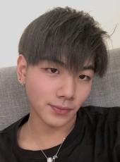 漫天繁星遇到你, 19, China, Beijing