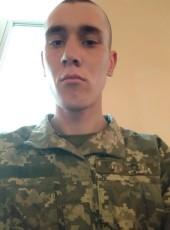 Yevhen, 21, Ukraine, Artemivsk (Donetsk)