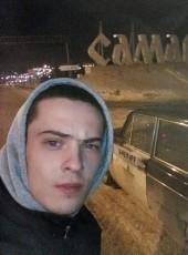 Андрей, 22, Россия, Асбест