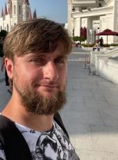 Anton, 33, Ukraine, Kryvyi Rih
