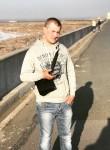 Знакомства Санкт-Петербург: Саша, 23