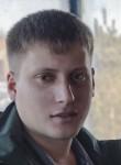 Denis, 24  , Gurevsk (Kemerovskaya obl.)