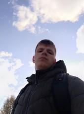 Ivan, 20, Russia, Dedovichi