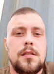 Andrey, 29, Marganets