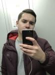 Равиль, 22 года, Казань