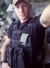 Коля, 23, Ukraine, Soledar