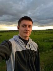 Sergii, 22, Ukraine, Kiev
