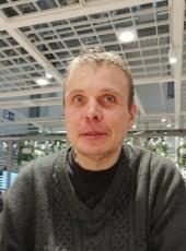 Sergey, 45, Russia, Yekaterinburg
