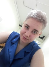 Svetlana, 23, Russia, Yurev-Polskiy