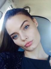 Дианочка, 18, Россия, Чистополь