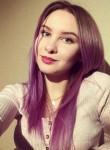 Dasha, 28  , Khabarovsk