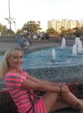 Dashulya, 39, Ukraine, Chernihiv