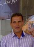 hesham gohar, 26  , Shibin al Kawm
