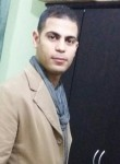 shiko, 36  , Bayangol