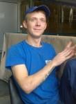 Ivan, 27  , Chernyanka