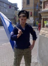 Andrey, 37, Russia, Nizhniy Novgorod