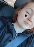Airalee Mullim, 18  , Burlington (State of Vermont)