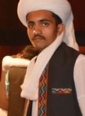Adnan, 19, Pakistan, Karachi