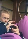 Дмитро, 22, Cherkasy