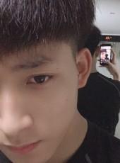 敖哥, 18, China, Anshan