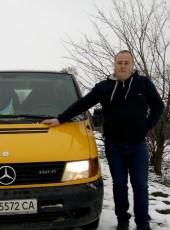 Сергій, 18, Ukraine, Kamieniec Podolski