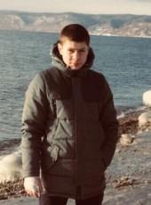 Denis, 22, Russia, Irkutsk