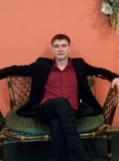 Ilya, 26, Россия, Нижний Новгород