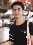 ไบร์ทค้าบ, 22, Nakhon Si Thammarat