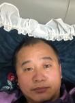 杨冬梅, 49  , Huaiyuan Chengguanzhen