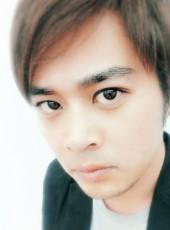 超執水電工, 35, China, Tainan