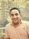 Amr, 26  , Al Qanayat