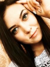 Irina, 23, Russia, Barnaul