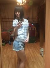 Лидия, 23, Россия, Владивосток