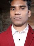 Santosh Kumar, 19  , Ara